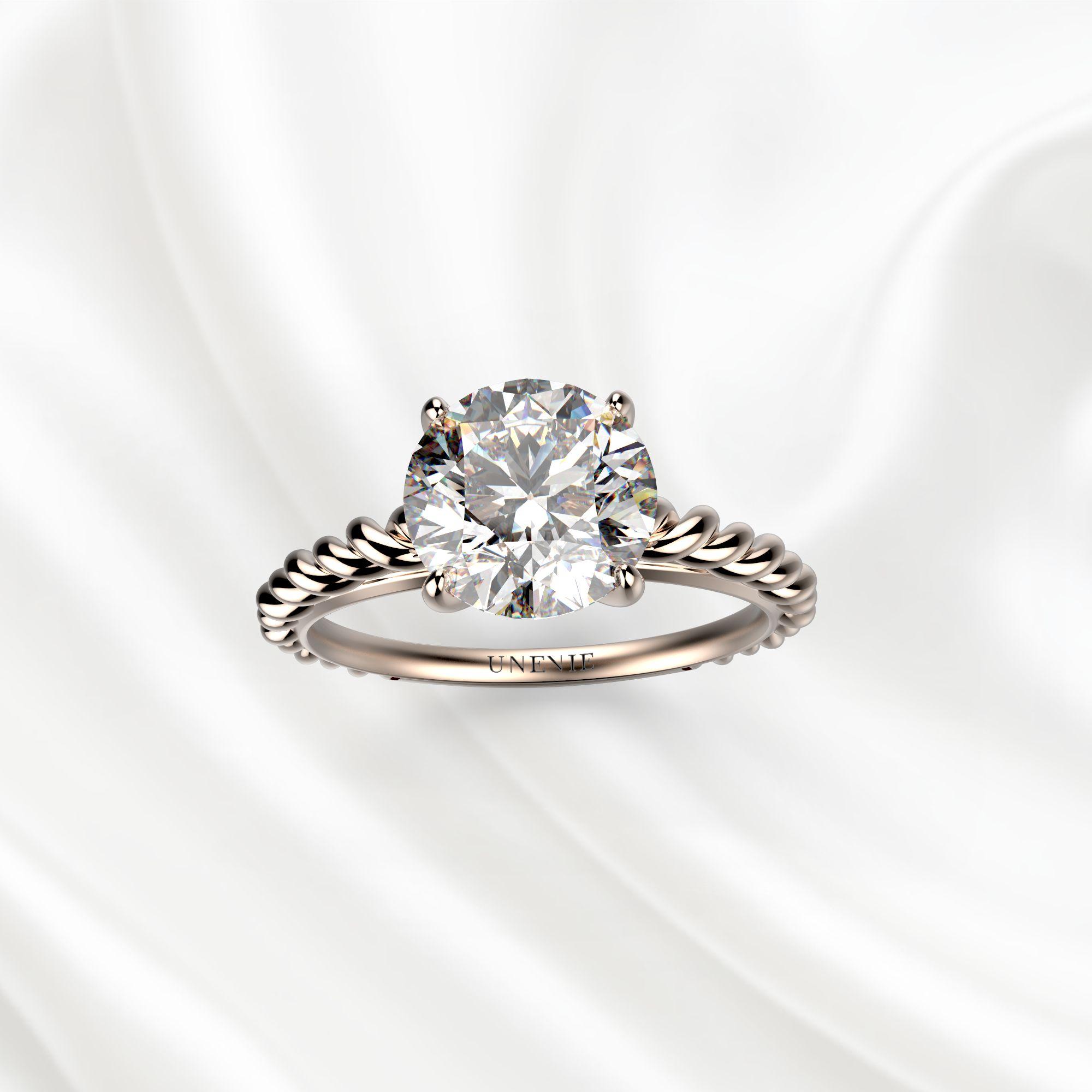 N14 Помолвочное кольцо из розового золота с бриллиантом 0.6 карат
