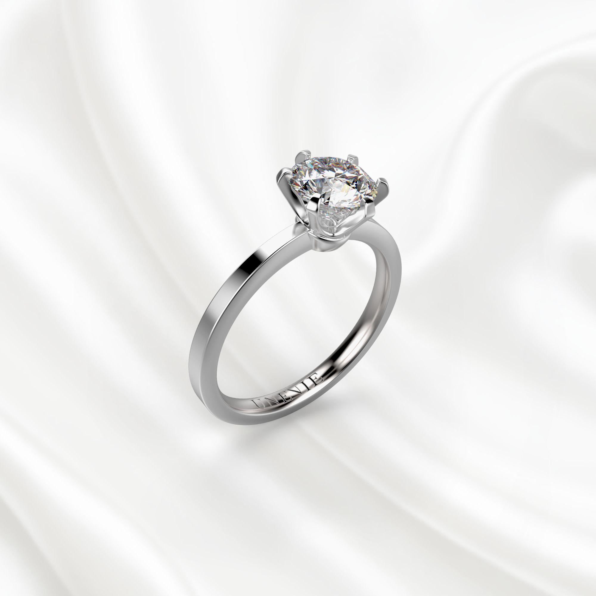N6 Помолвочное кольцо из белого золота с бриллиантом 0.6 карат