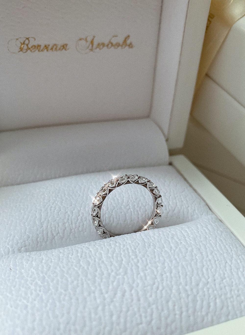 E1 - обручальное кольцо